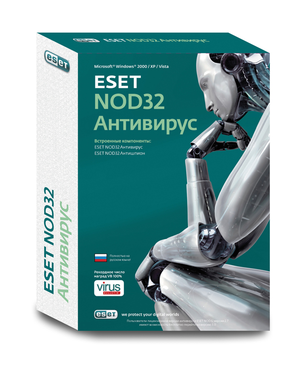 Свежие ключи для eset nod32 smart security eset nod32